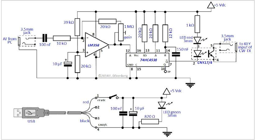 besides Watch as well Cpu Fan Tacho Open Collector besides Palm Oil Mill Processing Plant 38 likewise In Order To Understand Bldc Motors And Their Working Principle I Read A Lot On. on pulse wiring diagram